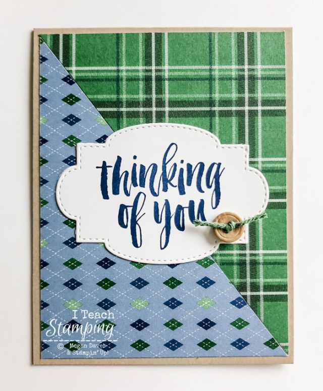simple masculine card you can make in minutes